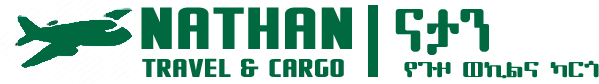 Nathan Travel and Cargo | Travel and Cargo