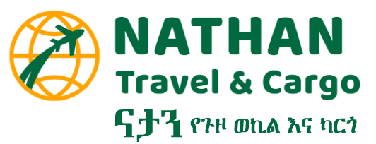 Nathan Travel and Cargo | Nathan Travel and Cargo   United Kingdom